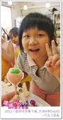 媽媽play_2011小廚師烘焙夏令營_內湖A梯Day02:媽媽play_2011小廚師烘焙夏令營_內湖A梯Day02_121.JPG