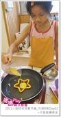 媽媽play_2011小廚師烘焙夏令營_內湖B梯Day03:媽媽play_2011小廚師烘焙夏令營_內湖B梯Day03_144.JPG