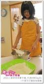 媽媽play_2011小廚師烘焙夏令營_內湖A梯Day01:媽媽play_2011小廚師烘焙夏令營_內湖A梯Day01_019.JPG