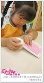 媽媽play_2011小廚師烘焙夏令營_內湖A梯Day03:媽媽play_2011小廚師烘焙夏令營_內湖A梯Day03_009.JPG