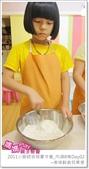 媽媽play_2011小廚師烘焙夏令營_內湖B梯Day02:媽媽play_2011小廚師烘焙夏令營_內湖B梯Day02013.JPG