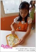 20150824_媽媽play夏令營B_Day01_漢堡串燒+杯子蛋糕+造型翻糖:20150824_媽媽play夏令營B_Day01_漢堡串燒+杯子CAKE+造型翻糖127.JPG