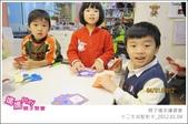 媽媽play_親子讀書會_十二生肖配對卡:媽媽play_親子讀書_20120104_013.JPG