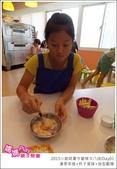 20150824_媽媽play夏令營B_Day01_漢堡串燒+杯子蛋糕+造型翻糖:20150824_媽媽play夏令營B_Day01_漢堡串燒+杯子CAKE+造型翻糖130.JPG