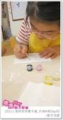 媽媽play_2011小廚師烘焙夏令營_內湖B梯Day05:媽媽play_2011小廚師烘焙夏令營_內湖A梯Day05_137.JPG