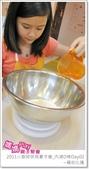 媽媽play_2011小廚師烘焙夏令營_內湖D梯Day02:媽媽play_2011小廚師烘焙夏令營_內湖D梯Day02_015.JPG