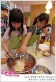 20150824_媽媽play夏令營B_Day01_漢堡串燒+杯子蛋糕+造型翻糖:20150824_媽媽play夏令營B_Day01_漢堡串燒+杯子CAKE+造型翻糖134.JPG