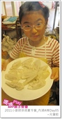 媽媽play_2011小廚師烘焙夏令營_內湖A梯Day05:媽媽play_2011小廚師烘焙夏令營_內湖A梯Day05_088.JPG