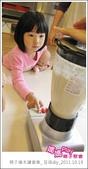 媽媽play_親子繪本讀書會_豆腐diy_20111019:媽媽play_親子繪本_豆腐diy_20111019_019.JPG