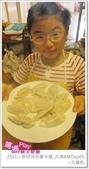 媽媽play_2011小廚師烘焙夏令營_內湖B梯Day05:媽媽play_2011小廚師烘焙夏令營_內湖A梯Day05_088.JPG