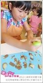 2012小廚師烘焙夏令營_A梯Day01_拉拉熊咖哩飯+蝶谷巴特+手繪巧克力:20120716_媽媽play_夏令營A梯Day01_034.JPG