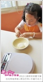 2012小廚師烘焙夏令營_A梯Day01_拉拉熊咖哩飯+蝶谷巴特+手繪巧克力:20120716_媽媽play_夏令營A梯Day01_137.JPG