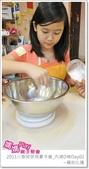 媽媽play_2011小廚師烘焙夏令營_內湖D梯Day02:媽媽play_2011小廚師烘焙夏令營_內湖D梯Day02_017.JPG