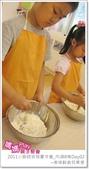 媽媽play_2011小廚師烘焙夏令營_內湖B梯Day02:媽媽play_2011小廚師烘焙夏令營_內湖B梯Day02017.JPG