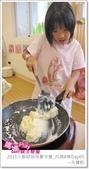 媽媽play_2011小廚師烘焙夏令營_內湖B梯Day05:媽媽play_2011小廚師烘焙夏令營_內湖A梯Day05_014.JPG