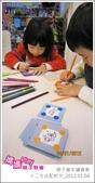 媽媽play_親子讀書會_十二生肖配對卡:媽媽play_親子讀書_20120104_014.JPG