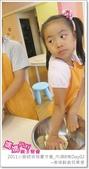 媽媽play_2011小廚師烘焙夏令營_內湖B梯Day02:媽媽play_2011小廚師烘焙夏令營_內湖B梯Day02018.JPG