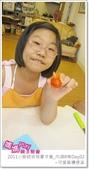 媽媽play_2011小廚師烘焙夏令營_內湖B梯Day03:媽媽play_2011小廚師烘焙夏令營_內湖B梯Day03_071.JPG