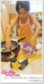 媽媽play_2011小廚師烘焙夏令營_內湖B梯Day03:媽媽play_2011小廚師烘焙夏令營_內湖B梯Day03_147.JPG