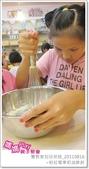 媽媽play_20110816_黌教室包班烘焙:媽媽play_20110816_黌教室包班烘焙_012.JPG