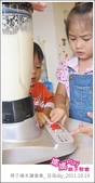 媽媽play_親子繪本讀書會_豆腐diy_20111019:媽媽play_親子繪本_豆腐diy_20111019_020.JPG
