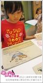 2012小廚師烘焙夏令營_A梯Day01_拉拉熊咖哩飯+蝶谷巴特+手繪巧克力:20120716_媽媽play_夏令營A梯Day01_239.JPG