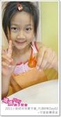 媽媽play_2011小廚師烘焙夏令營_內湖B梯Day03:媽媽play_2011小廚師烘焙夏令營_內湖B梯Day03_072.JPG