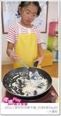媽媽play_2011小廚師烘焙夏令營_內湖B梯Day05:媽媽play_2011小廚師烘焙夏令營_內湖A梯Day05_015.JPG