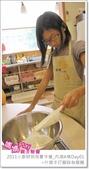 媽媽play_2011小廚師烘焙夏令營_內湖A梯Day01:媽媽play_2011小廚師烘焙夏令營_內湖A梯Day01_020.JPG