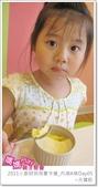 媽媽play_2011小廚師烘焙夏令營_內湖A梯Day05:媽媽play_2011小廚師烘焙夏令營_內湖A梯Day05_118.JPG
