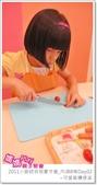 媽媽play_2011小廚師烘焙夏令營_內湖B梯Day03:媽媽play_2011小廚師烘焙夏令營_內湖B梯Day03_073.JPG