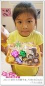 媽媽play_2011小廚師烘焙夏令營_內湖A梯Day02:媽媽play_2011小廚師烘焙夏令營_內湖A梯Day02_127.JPG