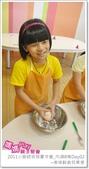 媽媽play_2011小廚師烘焙夏令營_內湖B梯Day02:媽媽play_2011小廚師烘焙夏令營_內湖B梯Day02020.JPG