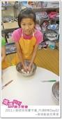 媽媽play_2011小廚師烘焙夏令營_內湖B梯Day02:媽媽play_2011小廚師烘焙夏令營_內湖B梯Day02021.JPG