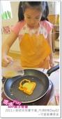 媽媽play_2011小廚師烘焙夏令營_內湖B梯Day03:媽媽play_2011小廚師烘焙夏令營_內湖B梯Day03_149.JPG