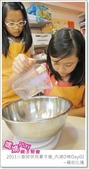 媽媽play_2011小廚師烘焙夏令營_內湖D梯Day02:媽媽play_2011小廚師烘焙夏令營_內湖D梯Day02_021.JPG