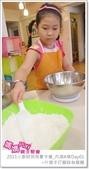 媽媽play_2011小廚師烘焙夏令營_內湖A梯Day01:媽媽play_2011小廚師烘焙夏令營_內湖A梯Day01_021.JPG