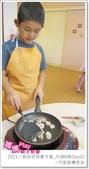 媽媽play_2011小廚師烘焙夏令營_內湖B梯Day03:媽媽play_2011小廚師烘焙夏令營_內湖B梯Day03_150.JPG