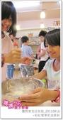 媽媽play_20110816_黌教室包班烘焙:媽媽play_20110816_黌教室包班烘焙_013.JPG