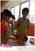 20150824_媽媽play夏令營B_Day01_漢堡串燒+杯子蛋糕+造型翻糖:20150824_媽媽play夏令營B_Day01_漢堡串燒+杯子CAKE+造型翻糖144.JPG