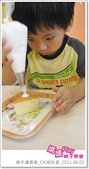 媽媽play_親子繪本讀書會_OK繃貼畫:媽媽play_繪本讀書_OK繃貼畫_20110601_029.JPG