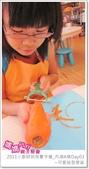 媽媽play_2011小廚師烘焙夏令營_內湖A梯Day03:媽媽play_2011小廚師烘焙夏令營_內湖A梯Day03_012.JPG