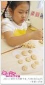 媽媽play_2011小廚師烘焙夏令營_內湖A梯Day05:媽媽play_2011小廚師烘焙夏令營_內湖A梯Day05_187.JPG