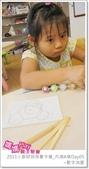 媽媽play_2011小廚師烘焙夏令營_內湖B梯Day05:媽媽play_2011小廚師烘焙夏令營_內湖A梯Day05_138.JPG