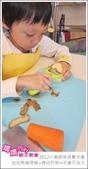2012小廚師烘焙夏令營_A梯Day01_拉拉熊咖哩飯+蝶谷巴特+手繪巧克力:20120716_媽媽play_夏令營A梯Day01_035.JPG