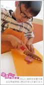 2012小廚師烘焙夏令營_A梯Day01_拉拉熊咖哩飯+蝶谷巴特+手繪巧克力:20120716_媽媽play_夏令營A梯Day01_097.JPG