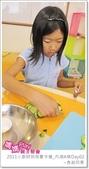 媽媽play_2011小廚師烘焙夏令營_內湖A梯Day02:媽媽play_2011小廚師烘焙夏令營_內湖A梯Day02_055.JPG