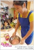 20150824_媽媽play夏令營B_Day01_漢堡串燒+杯子蛋糕+造型翻糖:20150824_媽媽play夏令營B_Day01_漢堡串燒+杯子CAKE+造型翻糖147.JPG