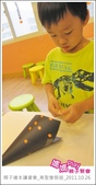 媽媽play_親子繪本_萬聖節變裝遊(粉圓diy&&展翼蝙蝠):媽媽play_親子繪本_萬聖節變裝遊(粉圓diy&&展翼蝙蝠)_20111026_003.JPG
