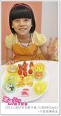 媽媽play_2011小廚師烘焙夏令營_內湖B梯Day03:媽媽play_2011小廚師烘焙夏令營_內湖B梯Day03_153.JPG